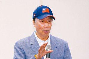 學者:郭台銘不想再丟臉 還在等「必勝戰法」