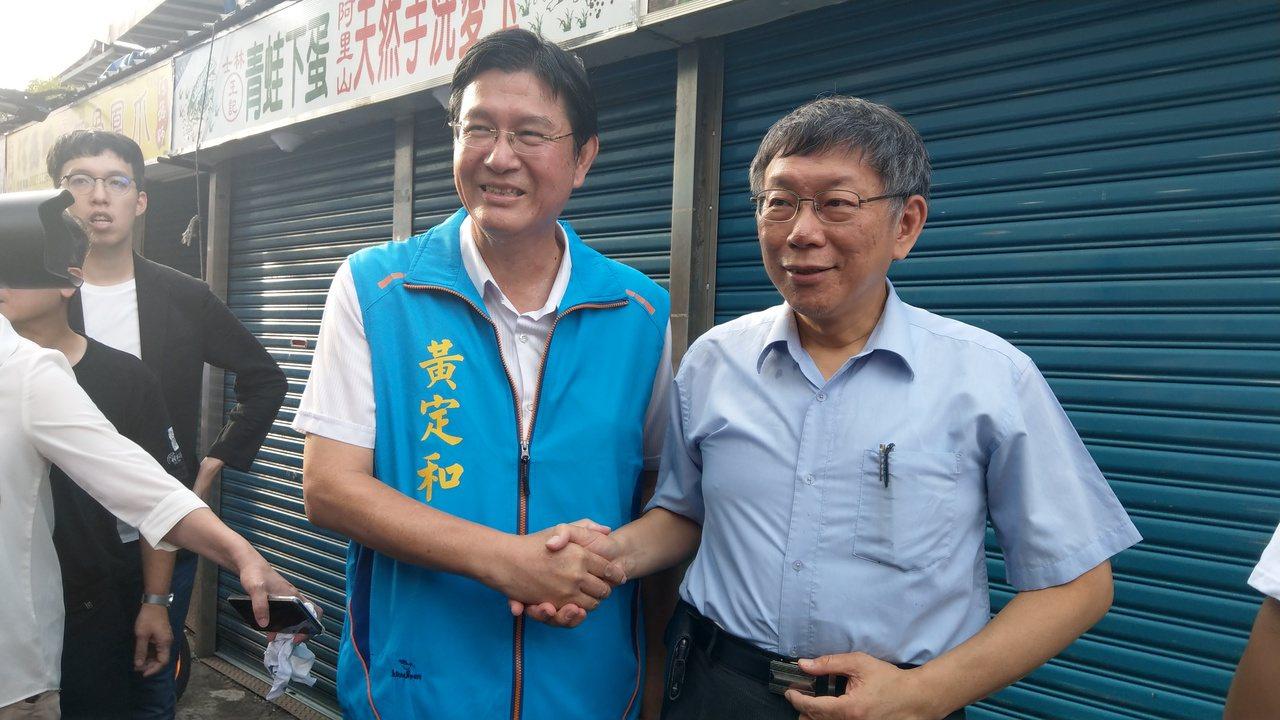 台北市長柯文哲今天到宜蘭,全部行程由國民黨縣議員黃定和陪同, 雙方強調「交朋友」...