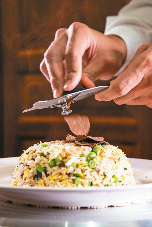 黑松露炒飯皆由專人桌邊服務。 記者陳立凱/攝影