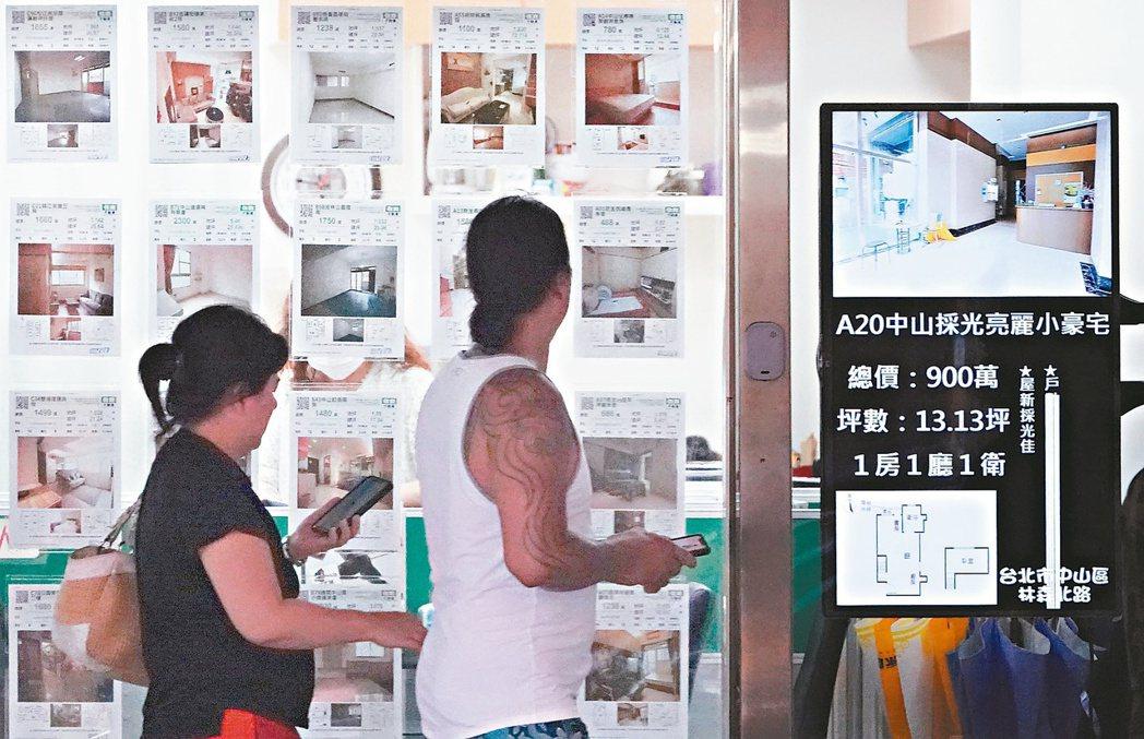 台北居大不易,想租到「舒適一點」的房子就要成為月光族,根本不可能買房置產。 記者...