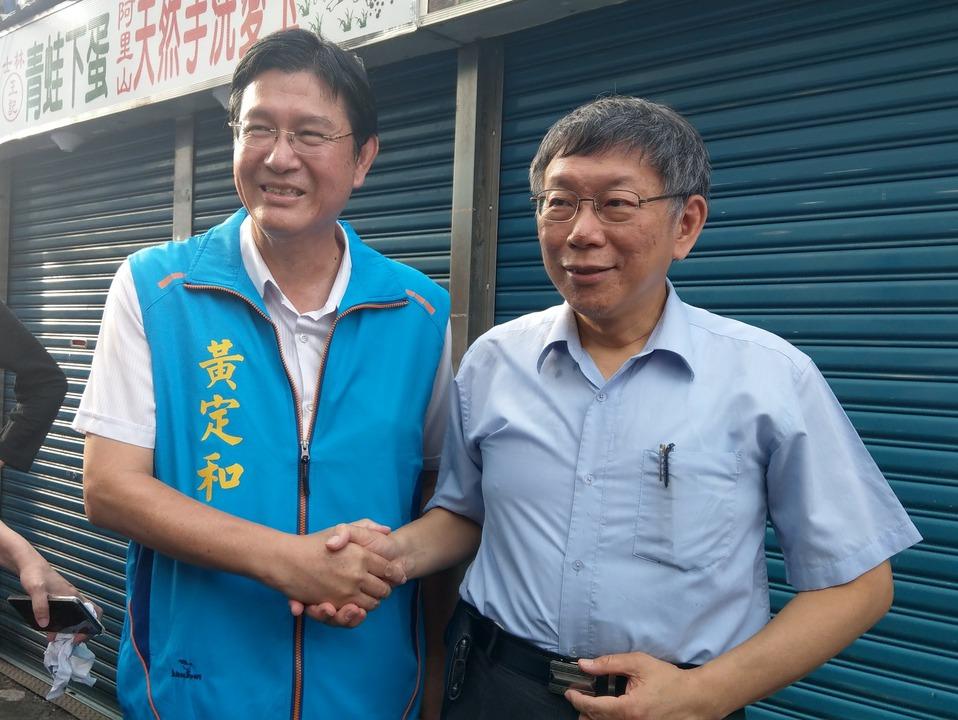 台北市長柯文哲昨天到宜蘭,全部行程由國民黨縣議員黃定和陪同,雙方強調「交朋友」順...