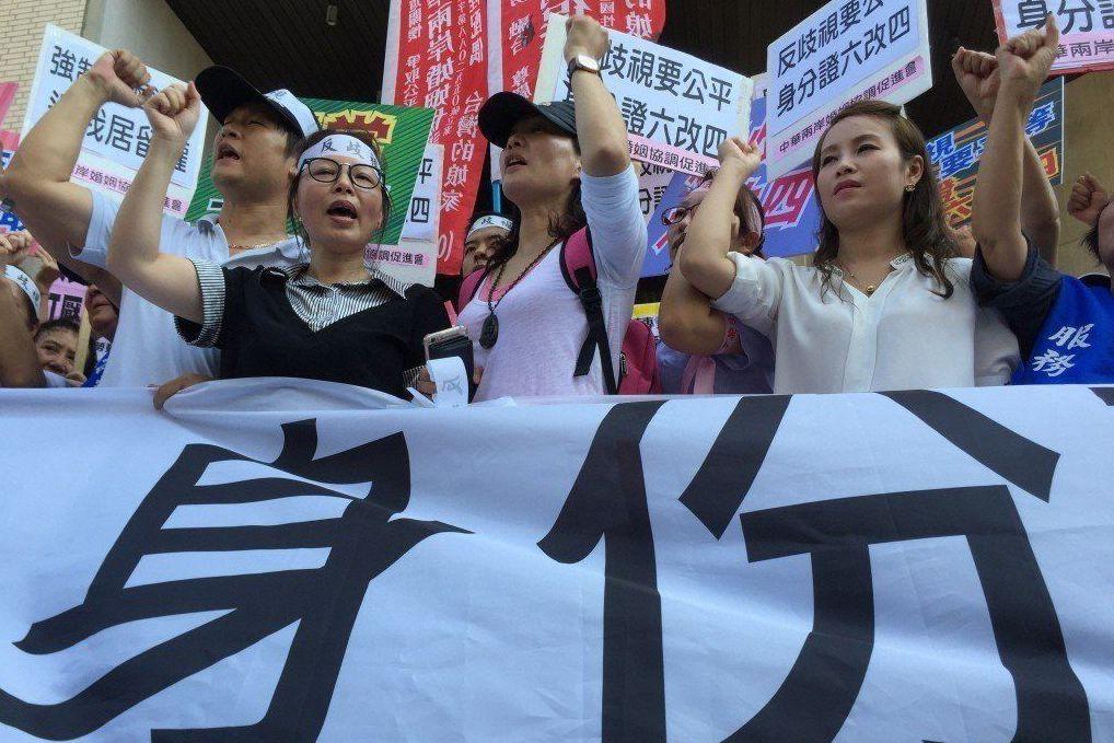 《82年生的金智英》論武漢台商包機爭議「陸配不算台灣人?」