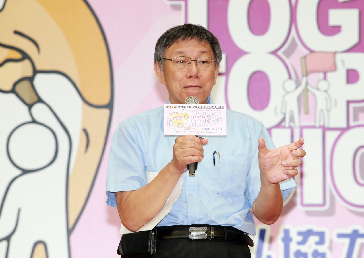 台北市長柯文哲上午出席自殺防治宣導記者會,為活動開幕致詞。 記者許正宏/攝影