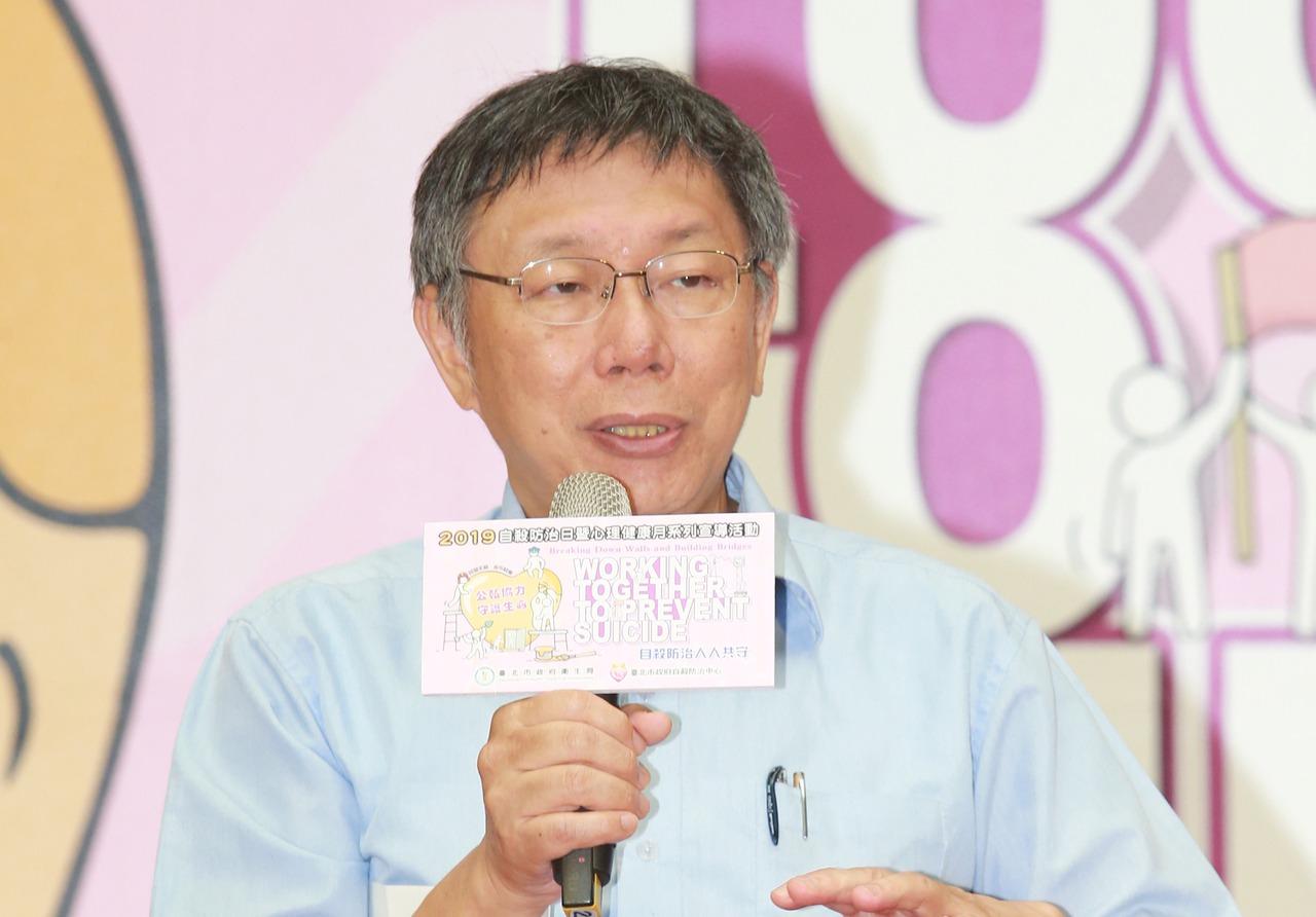 台北市長柯文哲近來對蔡英文總統砲火不斷。 記者許正宏/攝影