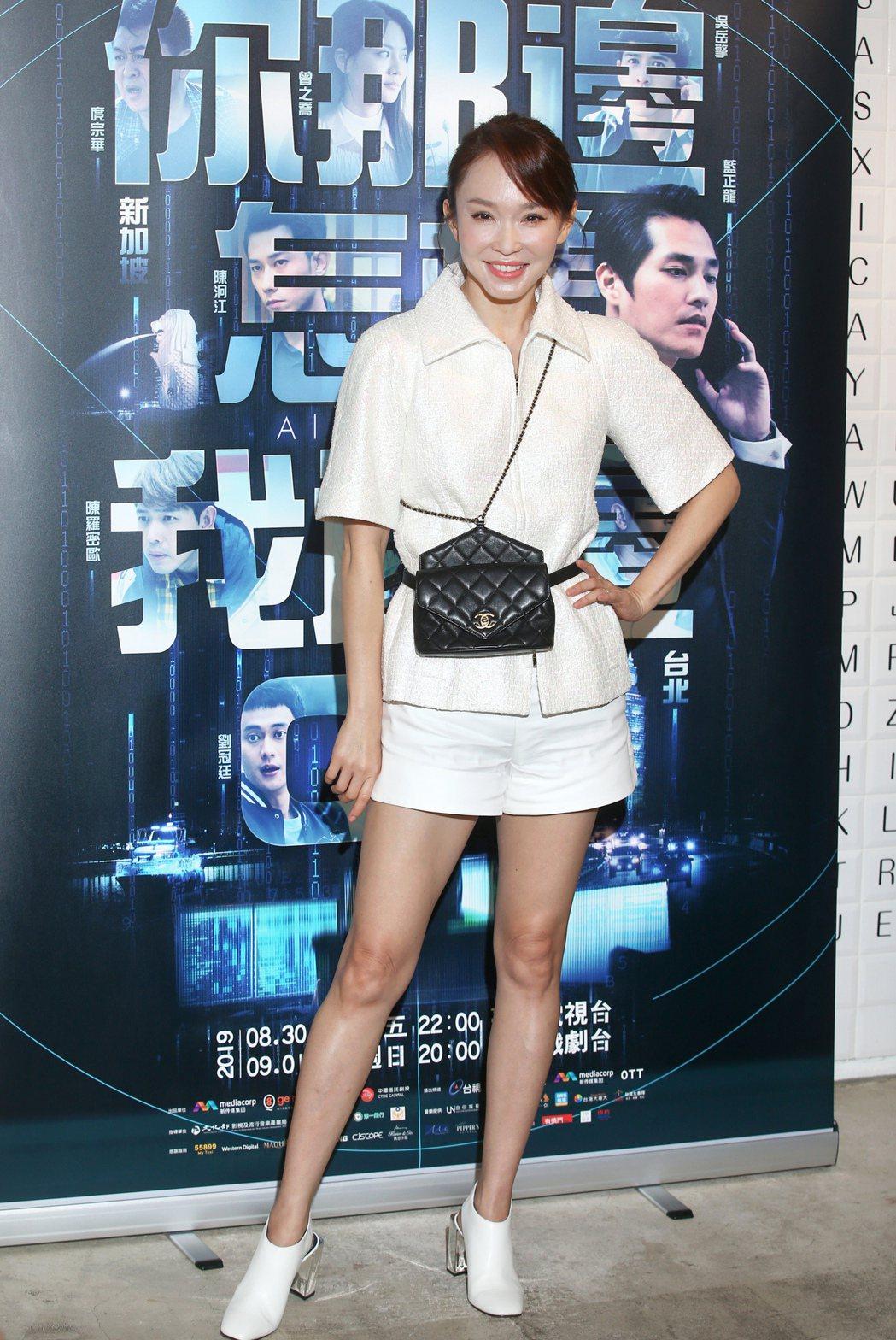 新加坡影后范文芳出席台視、八大新戲《你那邊怎樣‧我這邊ok》宣傳,今晚將在新加坡...