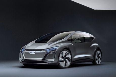 Audi將加入BMW與Mercedes-Benz 共同研發無人駕駛技術