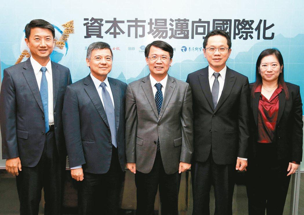 經濟日報與金管會合辦「資本市場邁向國際化」座談,左起為交通大學教授葉銀華、台灣期...