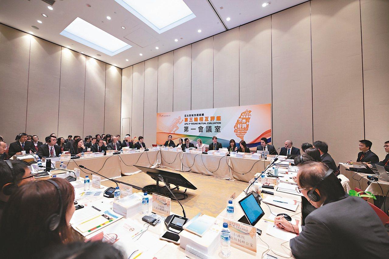 亞太防制洗錢組織(APG)年會對台灣第三輪相互評鑑初步報告,台灣為最高等級「一般...