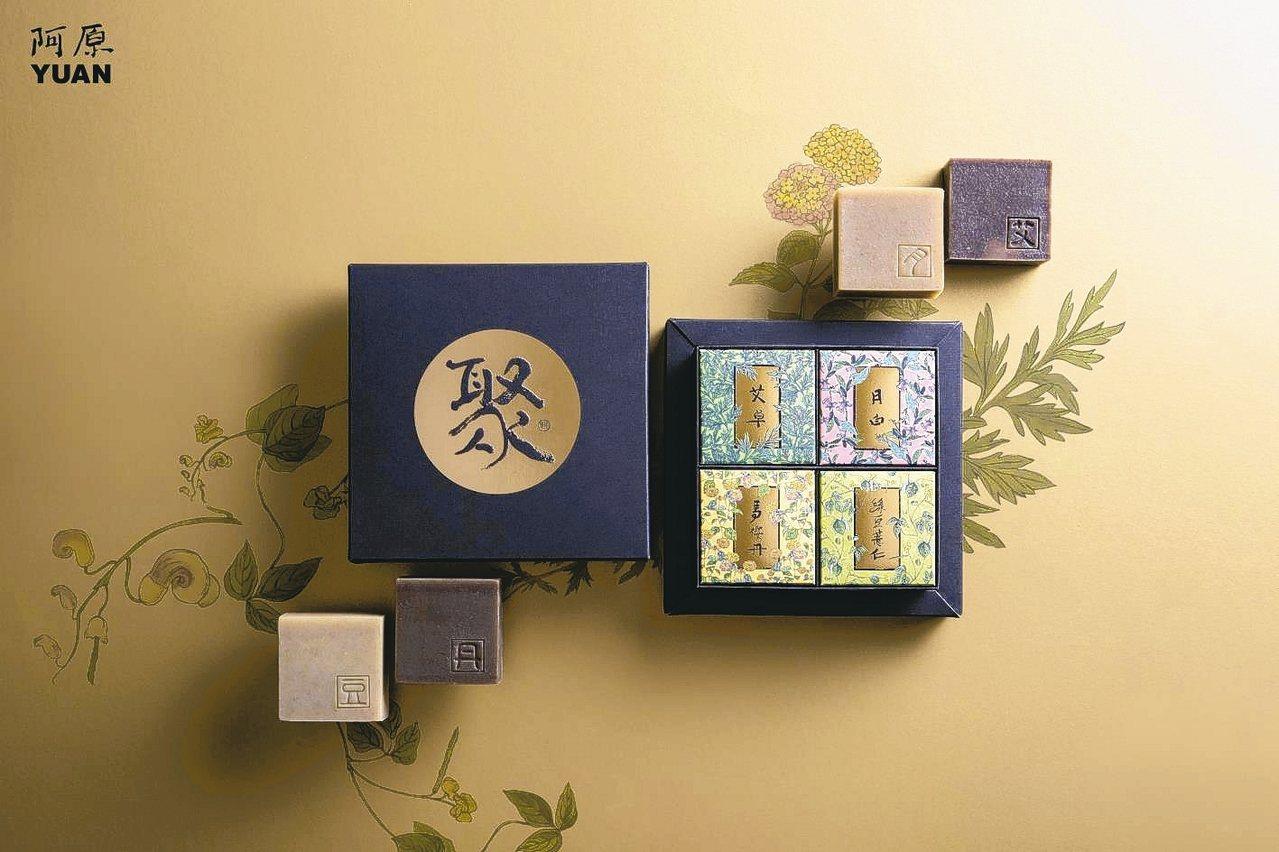 「好香聚禮盒」手工皂餅。 圖/阿原提供