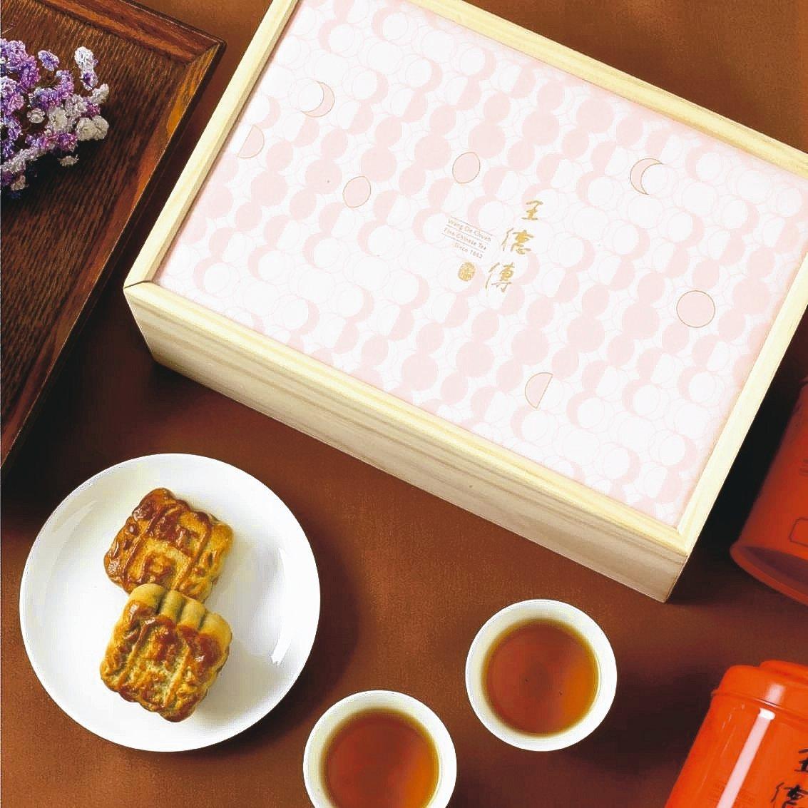 「茶顏月色」中秋系列茶禮。 圖/王德傳提供