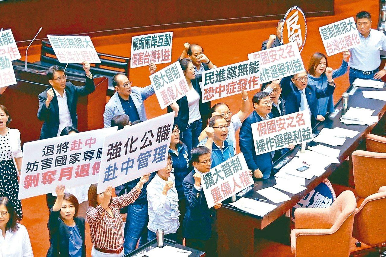 立法院臨時會日前三讀通過《兩岸人民關係條例》修正案,新會期還會繼續推動完成「中共...