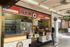 不敵高房租又一起!東區紅豆餅名店10月搬家 專家:小本生意 夠厲害才能撐