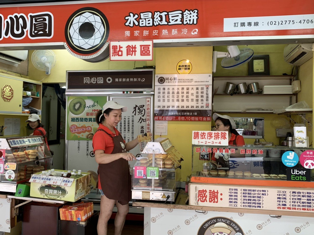 同心圓紅豆餅開業20年,以特殊口味名聞遐邇。(圖/黃健誠攝)