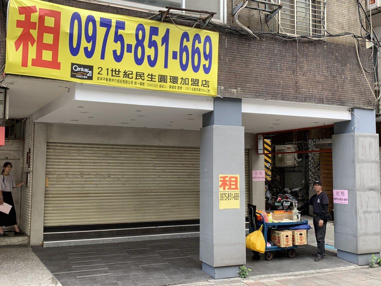 同心圓紅豆餅10月起將搬遷至離原址不遠的新店面。(圖/黃健誠攝)
