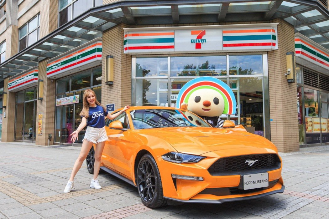 「7-ELEVEN真的有好Ford」推Ford Mustang 2.3L Eco...