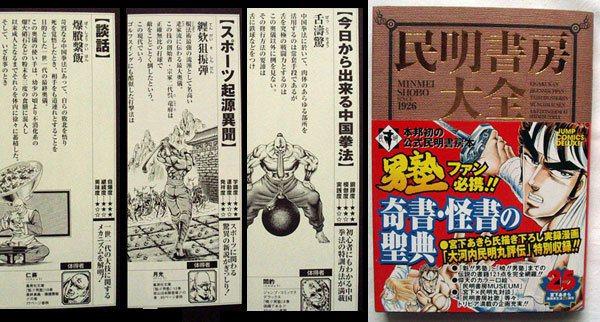 圖片來源/wiki.komica