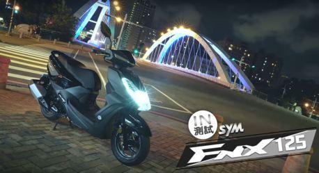 影/挑戰主流 - SYM FNX