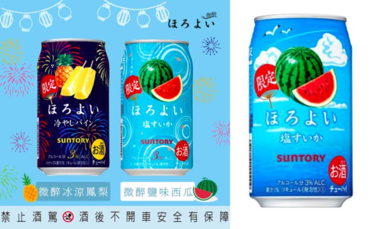 三得利「鹽味西瓜」、「冰涼鳳梨」限量回歸超商。圖/微醉 HOROYOI臉書粉專。