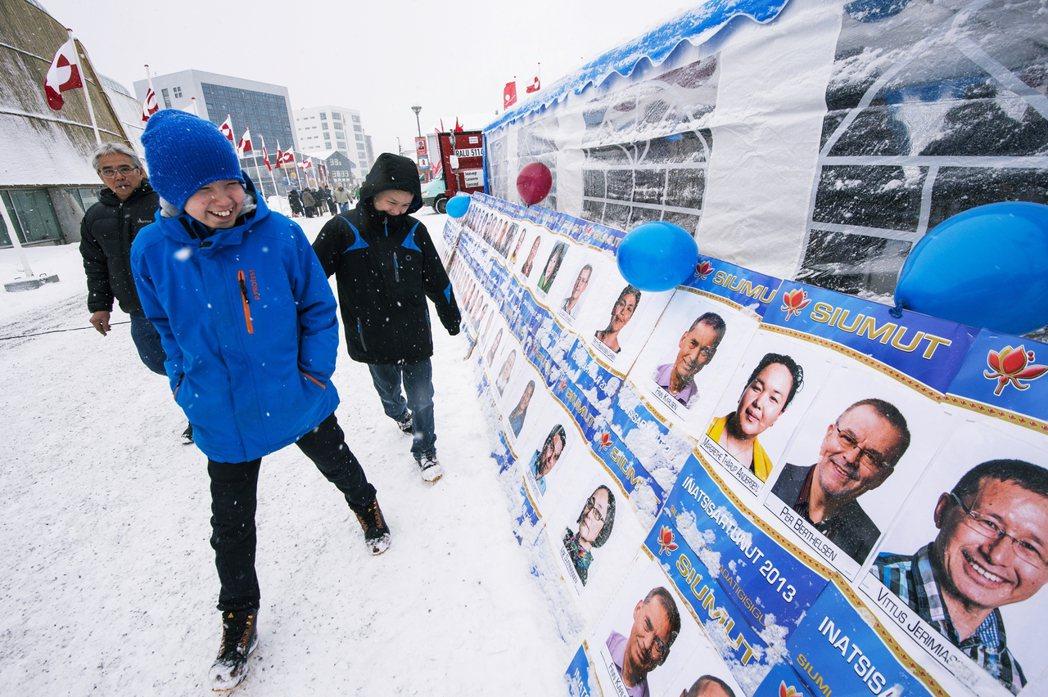 2009年,格陵蘭自治法生效,格陵蘭進一步「去丹化」,規定格陵蘭語是唯一的官方語...
