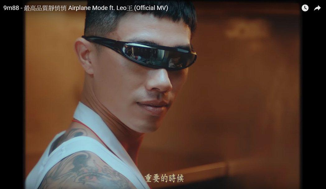 陳則安擔任「最高品質靜悄悄」MV的導演。圖/擷自YouTube