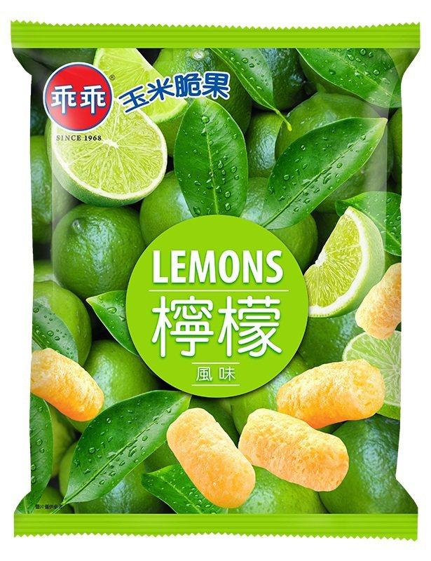 全聯乖乖玉米脆條「檸檬口味」。圖/全聯提供