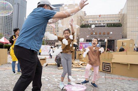 整座城市都是孩子的遊樂場——「還我特色公園行動聯盟」的親職教養術