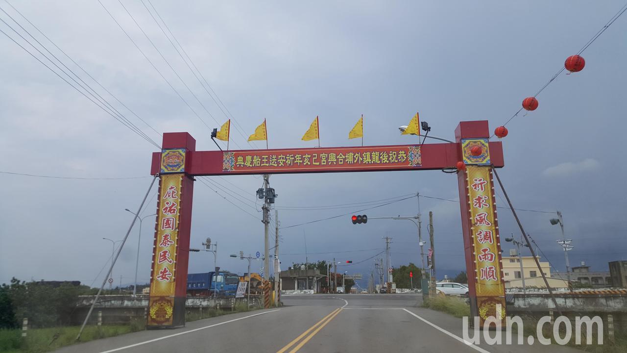 影/百餘年來王船接連靠岸 外埔合興宮9月辦送王船慶典