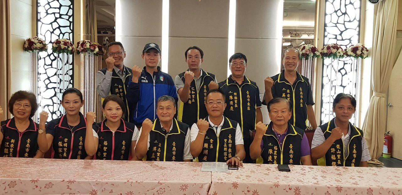 台南市東區裡長今天連署表達「非柱不投」的立場。記者修瑞瑩/攝影