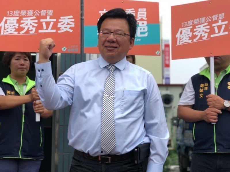 民進黨立院黨團書記長李俊俋。本報資料照片