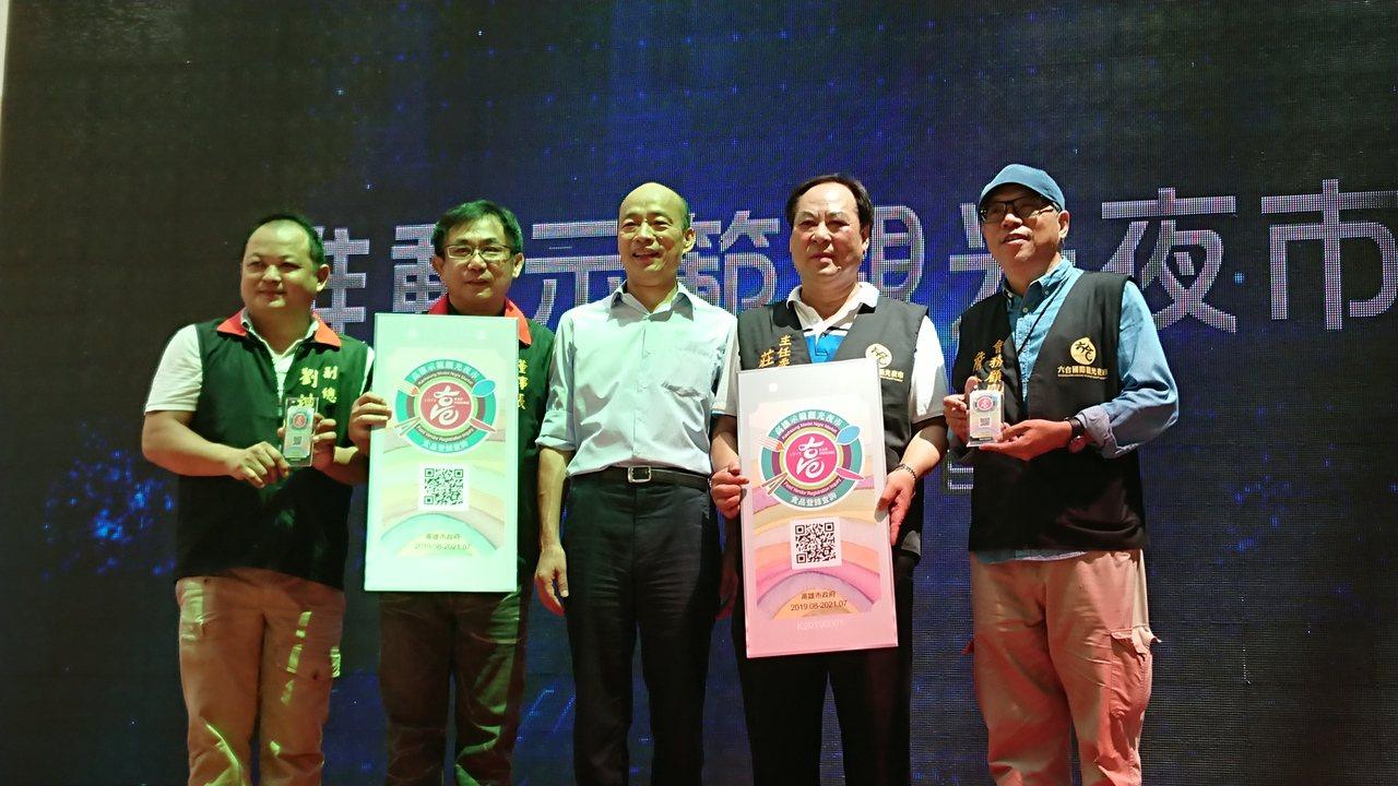 高雄市長韓國瑜(中)頒發示範觀光夜市標章給凱旋青年、六合倆夜市代表,他說,此次有...