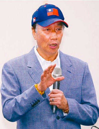 鴻海集團創辦人郭台銘。 圖/聯合報系資料照片