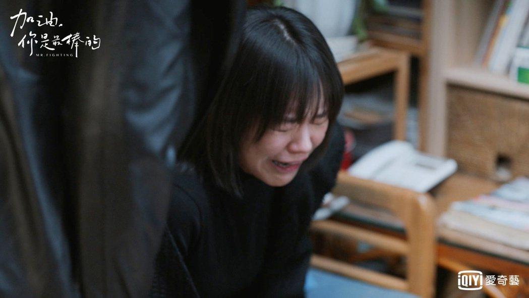 馬思純哭戲演技大爆發。圖/愛奇藝台灣站提供