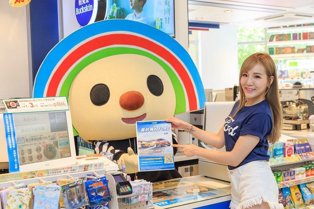 7-ELEVEN今(26)日宣布在全省5,500間門市提供消費者預約賞車服務。 ...