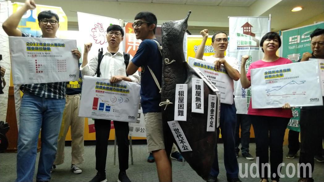 無殼蝸牛30年記者會,巢運呼籲政府面對高房價的結構性問題。記者戴瑞瑤/攝影