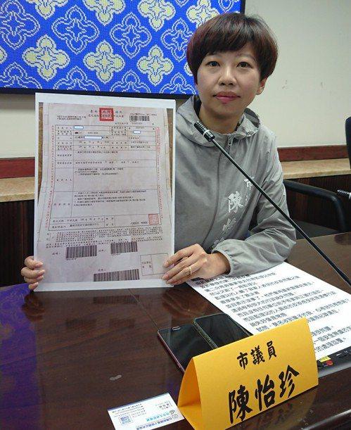 台南市議員陳怡珍接到烏龍罰單的陳情。圖/議員服務處提供