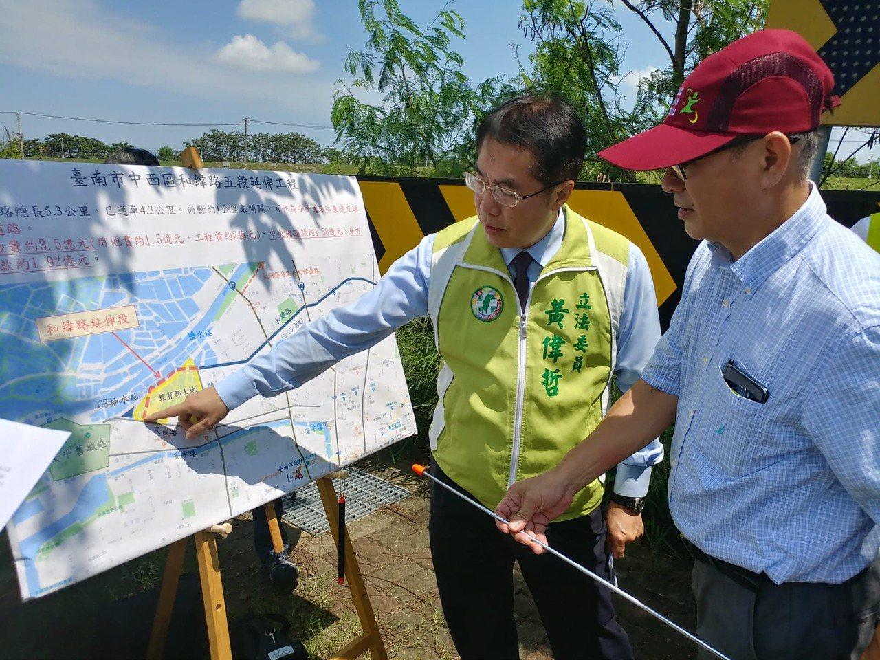 台南市長黃偉哲(左)在擔任立委時,107年到和緯路現勘。圖/市政府提供