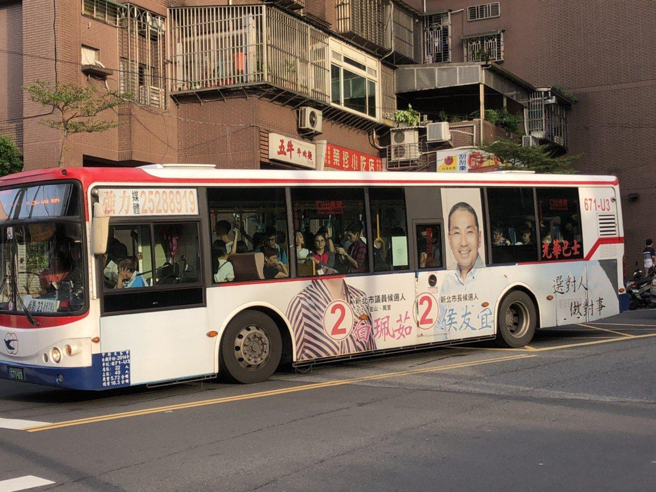 有民眾發現,行經汐止地區的光華巴士外觀,國民黨議員白珮茹的頭硬生生被「喀掉」。圖...