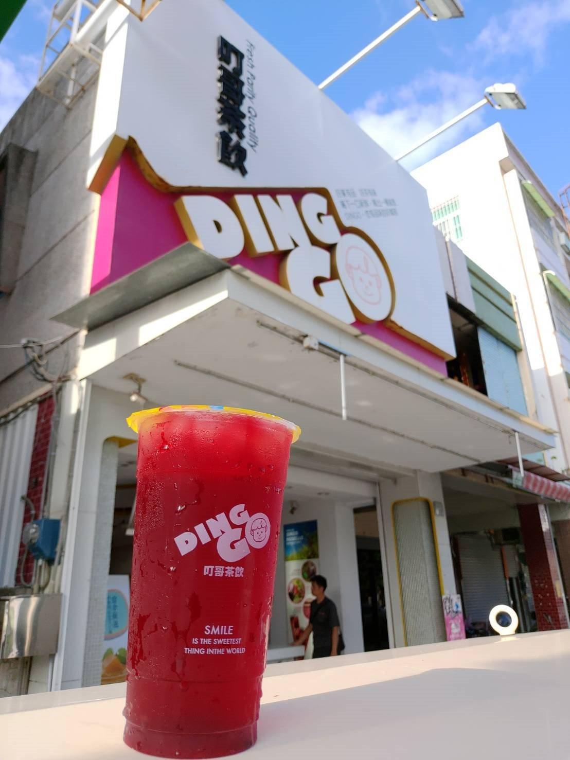 台東10大飲品票選結果出爐,在地飲料店就佔了7名。圖/台東縣政府提供