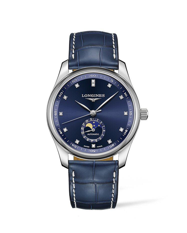 浪琴Master巨擘系列月相腕表,不鏽鋼表殼搭配藍色太陽紋表盤、鑲嵌13顆鑽石時...