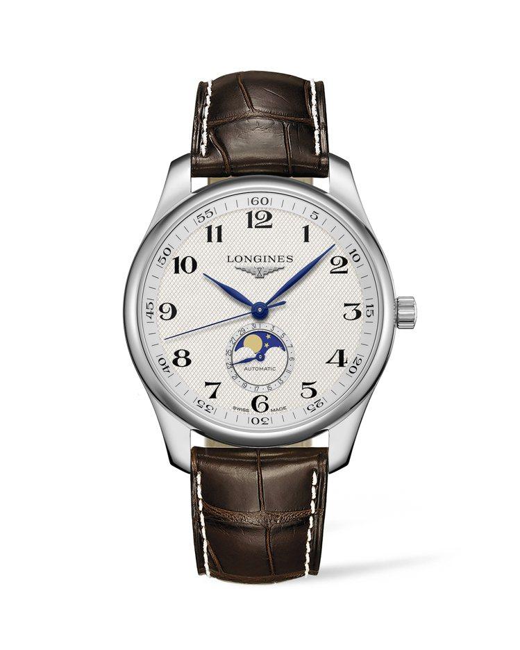 浪琴Master巨擘系列月相腕表,不鏽鋼表殼搭配銀色麥穗紋表盤,約78,800元...