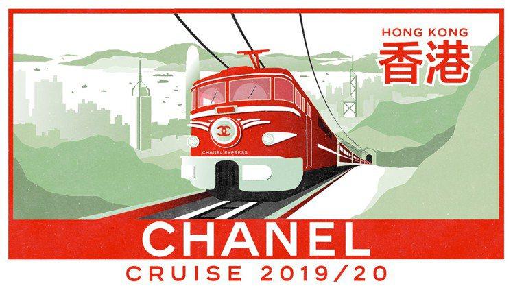 香奈兒特別使用了香港標誌性的山頂纜車作為早春大秀宣傳主題。圖/香奈兒提供