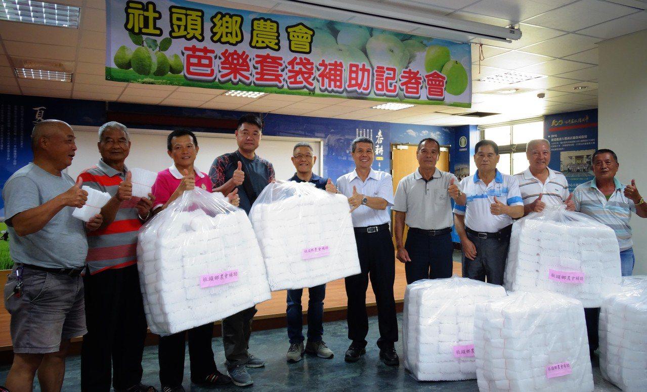 社頭鄉農會今年補助鄉內芭樂農每公頃1萬個套袋,預計全鄉共補助3百萬個。記者凌筠婷...
