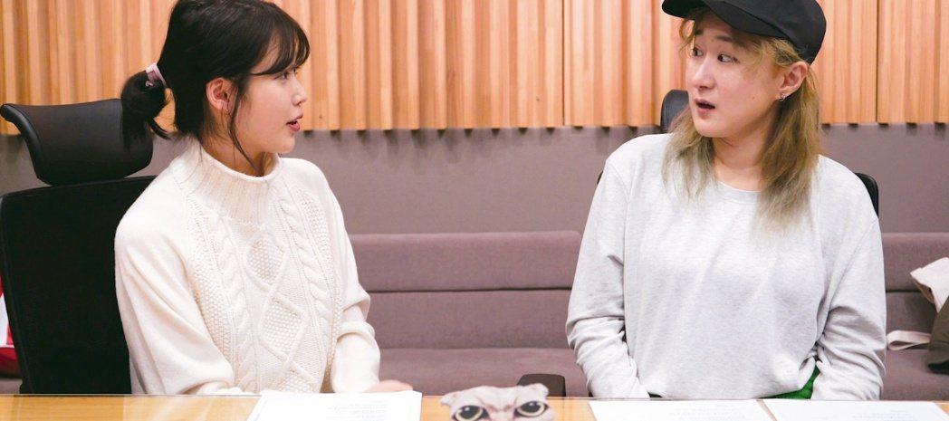 IU和鮮于貞娥因為合作成為好友。圖/Little M Live 提供