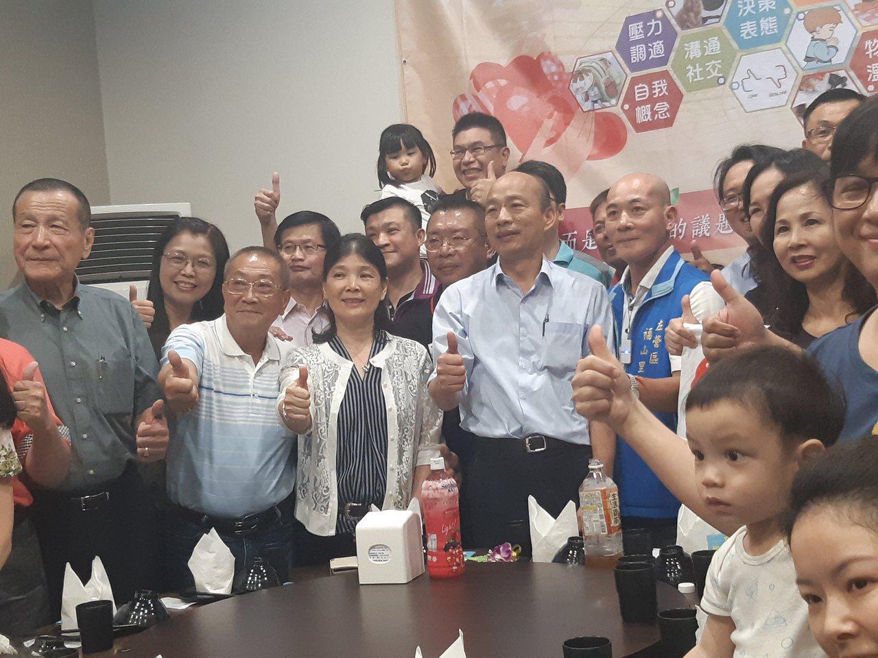 高雄市長韓國瑜快閃兒少毒品預防網絡感恩餐會。記者賴郁薇/攝影