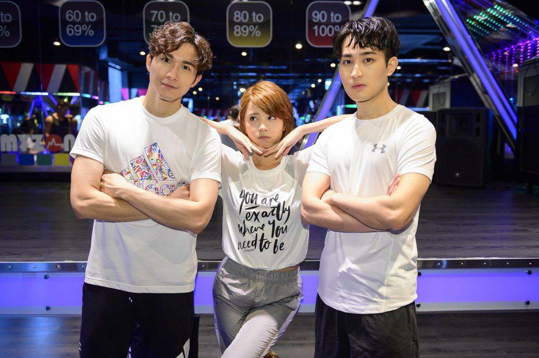 張瀚元(左起)、王上菲、勵政達上演三角戀。圖/TVBS提供