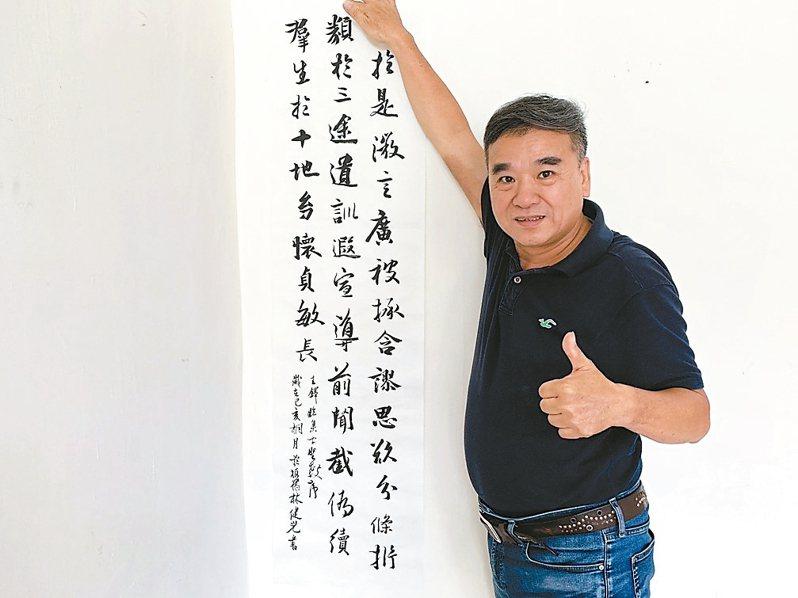 板橋區廣福里長林健光除了有條理地處理里內事務,也寫了一手好書法。 記者張曼蘋/攝影