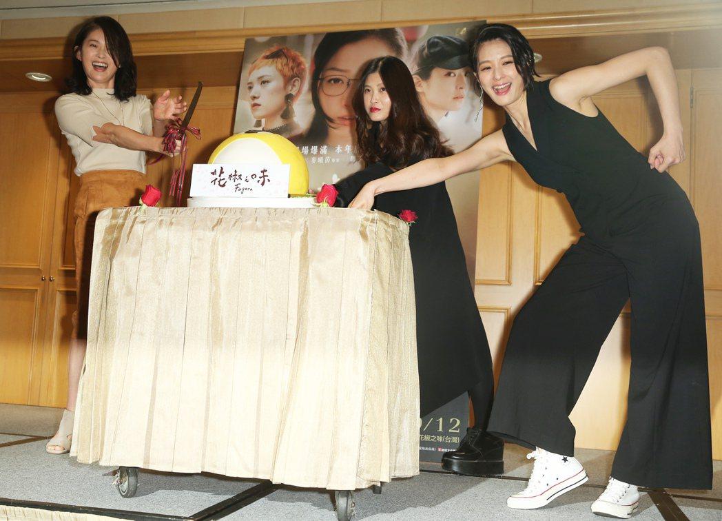 電影《花椒之味》演員賴雅妍(右)、劉瑞琪(左)和導演麥曦茵(中)出席媒體茶敘。記...