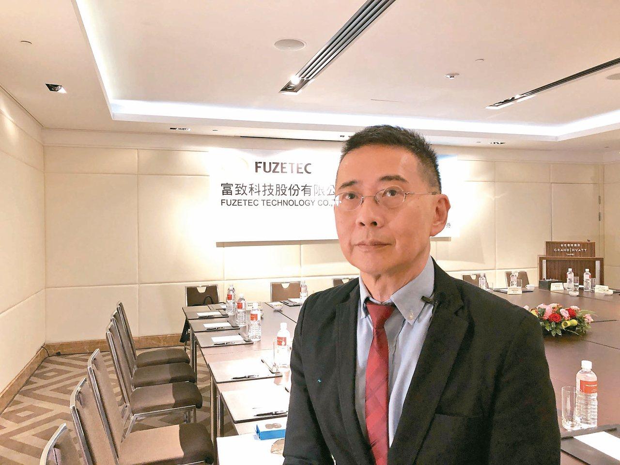 富致科技董事長陳繼聖 聯合報系資料照/記者李孟珊攝影