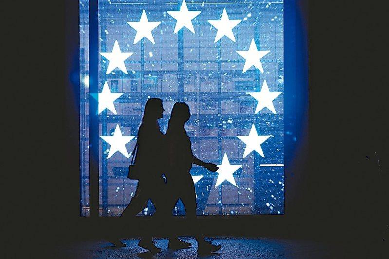 歐盟執委會計劃鬆綁財政規定。 路透