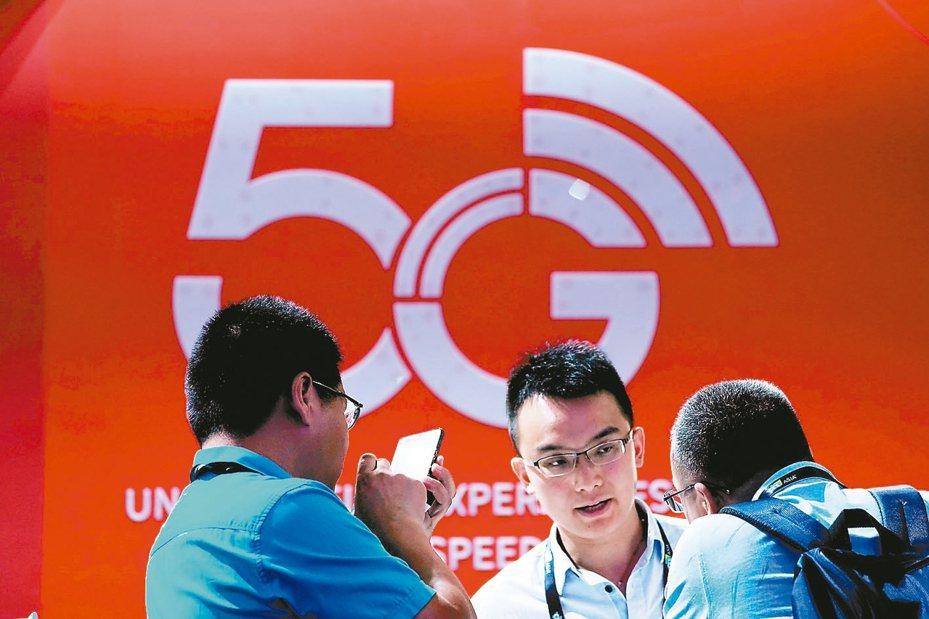 5G是今年投資的主要焦點,法人建議投資人可著眼於長線角度,以基本面為依歸布局。 路透